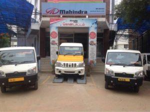 mpl-motors-pvt-ltd-arumbakkam-chennai-b5b91